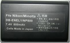 Nikon_ENEL1