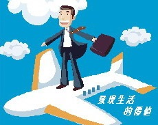 Business_travel02