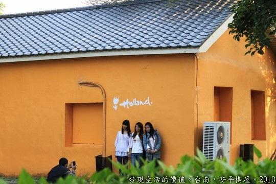 台南-安平樹屋