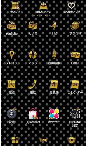 個人化必備免費app推薦|Lace & Gold ribbon for[+]HOME線上免付費app下載|3C達人阿輝的APP
