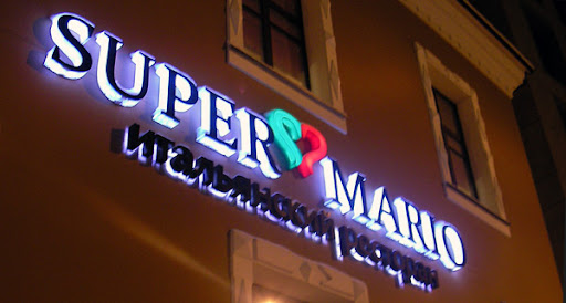 В Питере :-)