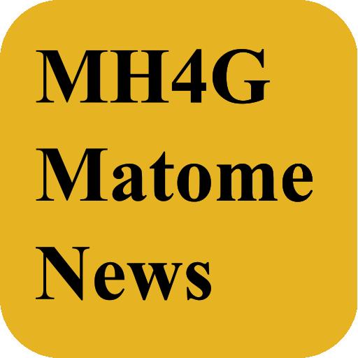 MH4G攻略やまとめを知れる MH4GMatomeNews LOGO-APP點子