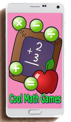 酷最好的數學遊戲