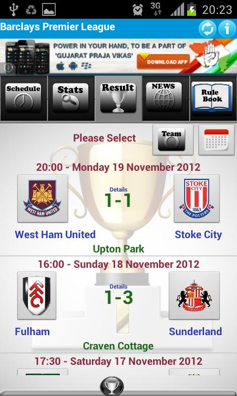 English Football League - screenshot