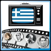 Cine Greek
