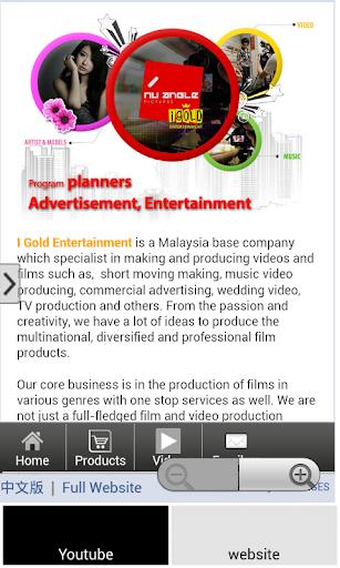 马来西亚 佳节短片