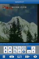 Screenshot of Cplayer