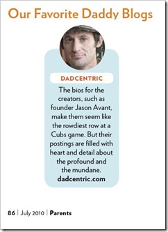 dadcentric favorite daddy blog blurb