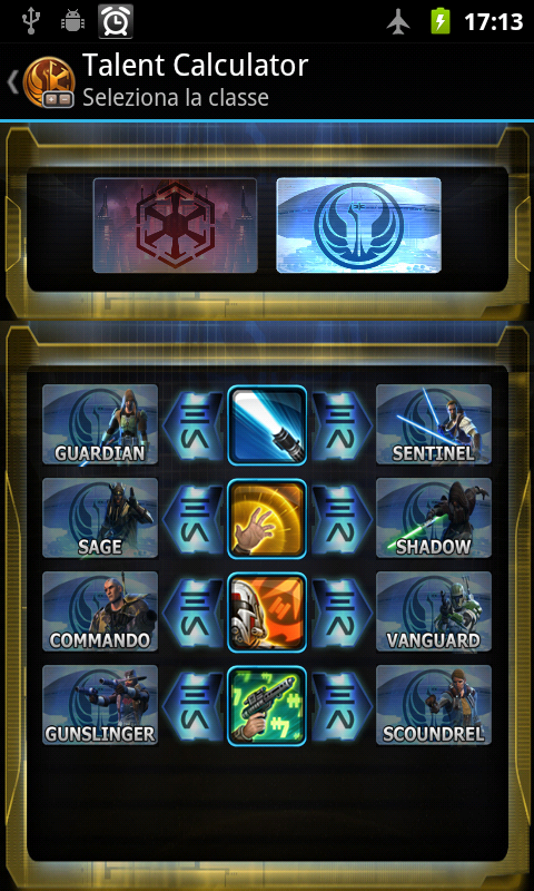 Talent Calculator For SWTOR - screenshot