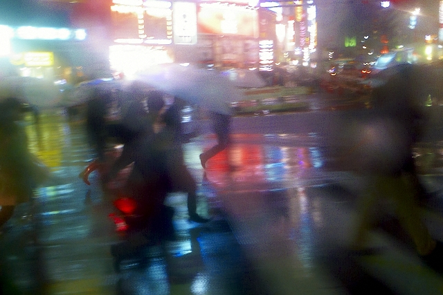 Shinjuku Mad - Ambience dissolving us apart (second take) 12