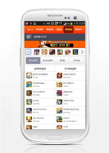 免費下載通訊APP|헤이데이 공략집 app開箱文|APP開箱王