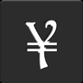 簡易家計簿アプリ - お金のメモ