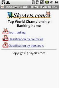 Tap World Championship- screenshot thumbnail