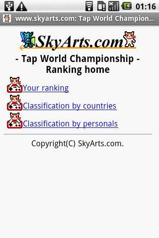 Tap World Championship- screenshot