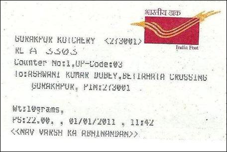 Rainbow Stamp Club: Slogans on Postal Receipts