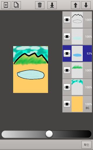 Sketch Master 2.32 screenshots 7