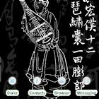 12th Knight errant_SQTheme_ADW icon