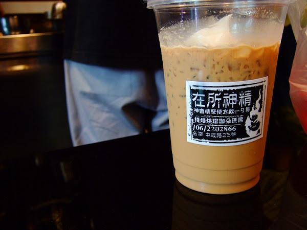 席瑪朵咖啡烘培棧
