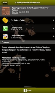 Maestro Roman Leontiev - screenshot thumbnail
