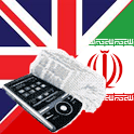Persian English Dictionary icon