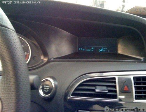 Brilliance-A4-sedan-10.jpg