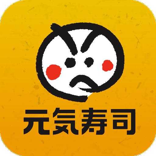生活の元気寿司 Genki Sushi LOGO-記事Game