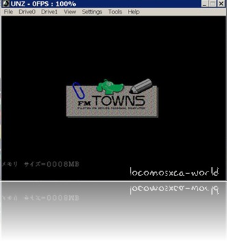 fm towns emu