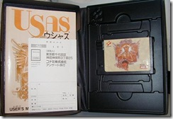 Usas_-Konami-_Japanese_manual_cart