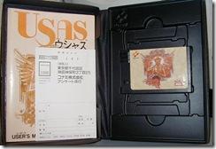 Usas_-Konami-_Japanese_manual_cart