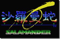 Salamander (1987) (Konami) (J)_0003
