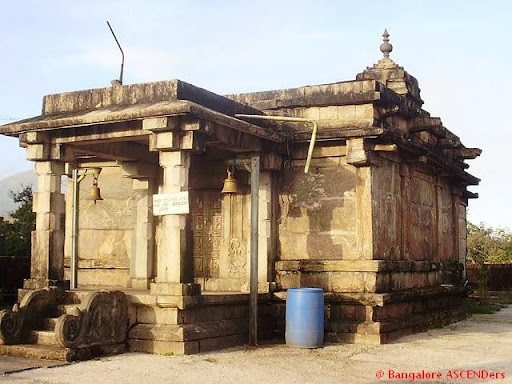 Bhyraveshwara Temple, Bhyrapura. Starting point of EB2OG/1 Trek