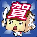 HoJava(賀呷嗎)進階版, 彙整美食,旅遊,住宿資訊! icon