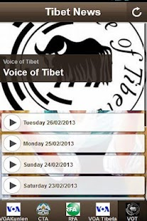 Tibet News - screenshot thumbnail