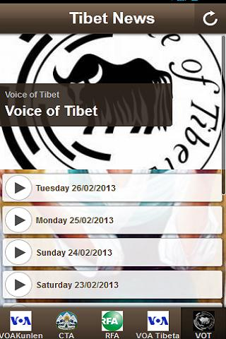 Tibet News - screenshot