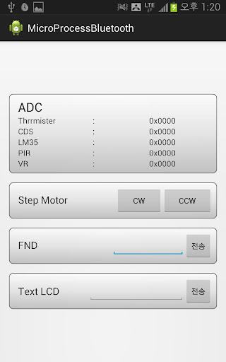【免費教育App】멀티 마이컴 실습장비-APP點子