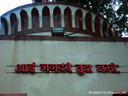 message on temple in marathi