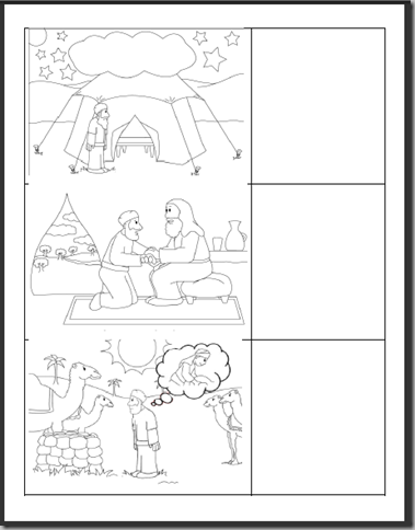 Aish Pages Coloring Pages