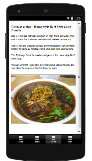 【免費健康App】Chinese Recipes-APP點子