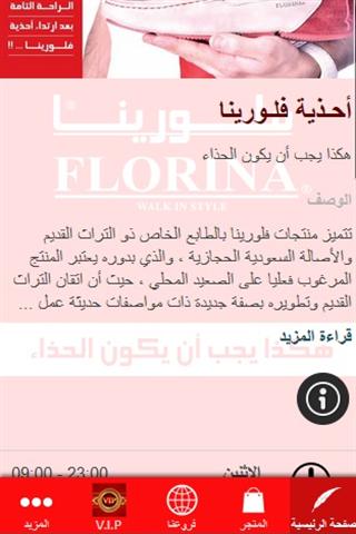 Florina Shoes