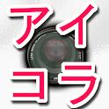 kumadot - Logo
