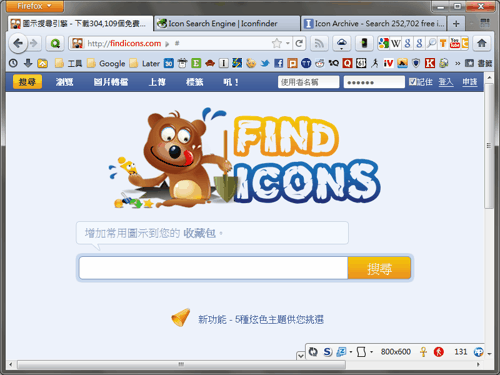 icon search download-00