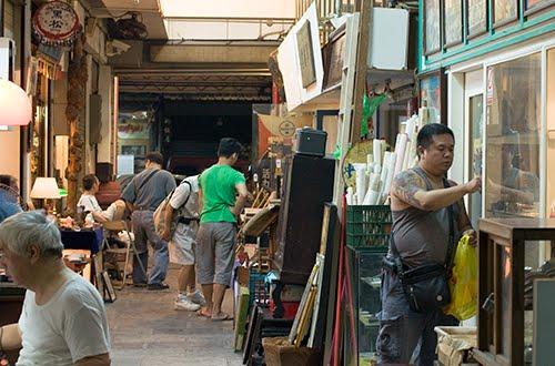 Wandering Taiwan Treasure Hunting Places