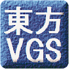 東方BGM on VGS icon