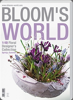 bloom's world