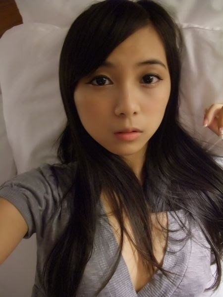 pretty taiwan woman pussy