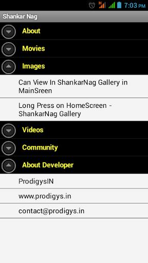 【免費娛樂App】Shankar Nag-APP點子