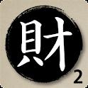 재테크 다이어리 logo