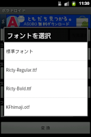Screenshot of ポラドロイド