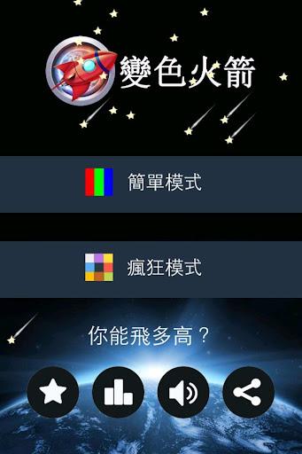 新手入門:透過iPhone、iPod或iPad內建的App Store下載應用程式 ...