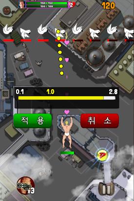빌리의 대모험 : 전설의 붕탁인 screenshot